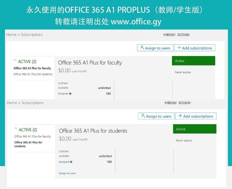 office365和oneDrive 5T 限时免费激活