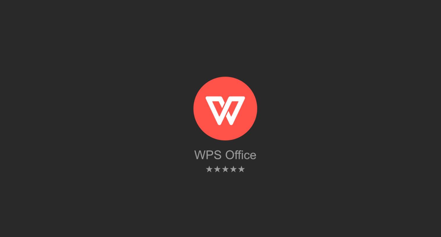 WPS office  安卓手机12.4.27国际安装版