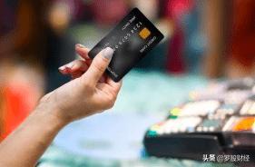 修改信用卡账单日并获得免息期技巧