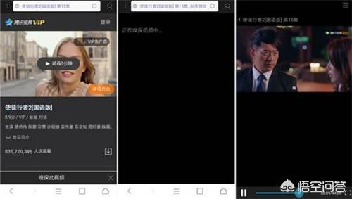 哪个手机浏览器好用又快(推荐5个好用无广告的小众浏览器)