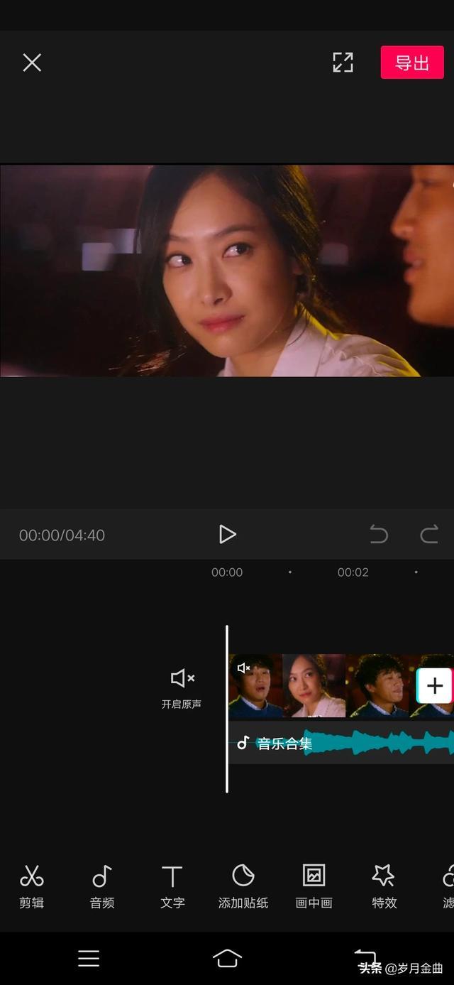 什么软件可以剪辑超过15分钟甚至30分钟的视频?
