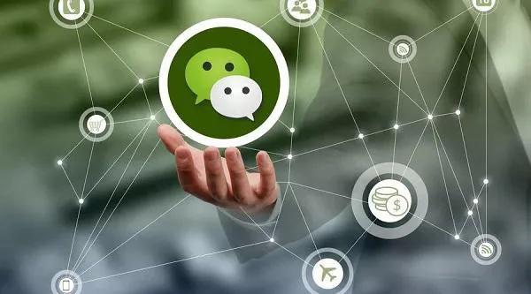 如果华为出一个类似于微信的社交软件,你会怎么办?
