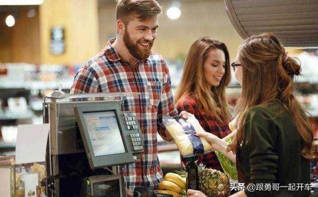 你还在用微信支付宝支付吗,有人开始用现金支付了吗?
