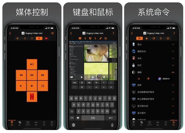 App Store限免推荐 禅意花园、Agent A、节奏动作游戏等,共5款