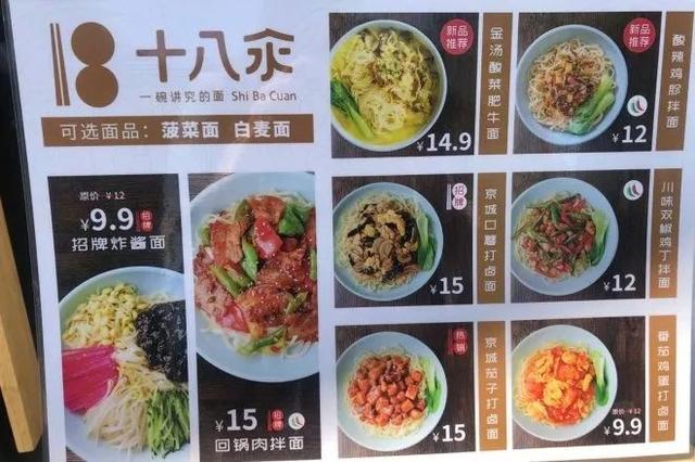 海底捞和喜茶同时推出新的低价品牌和平价茶饮